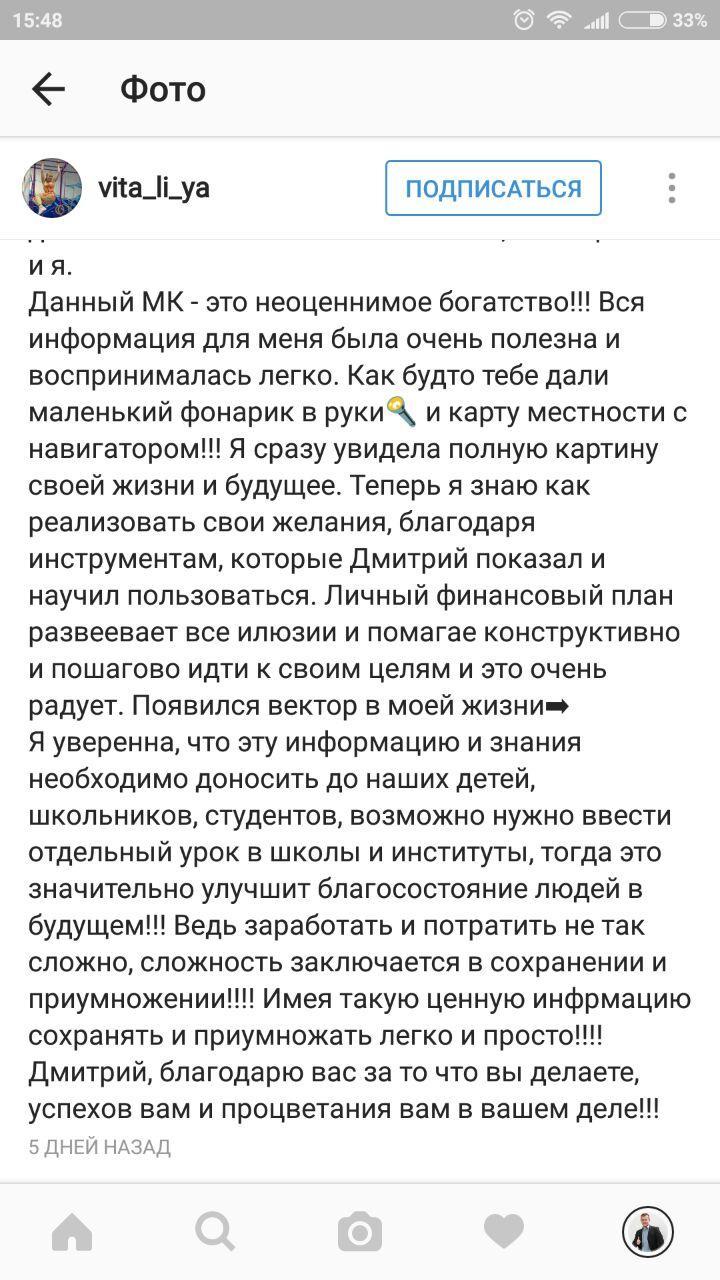IMG_2659