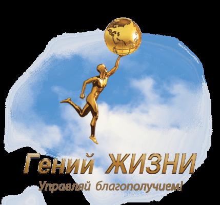 GeniusLIFE_logo